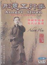 Xing Yi Quan: The Five Elements (3 Dvd Set)
