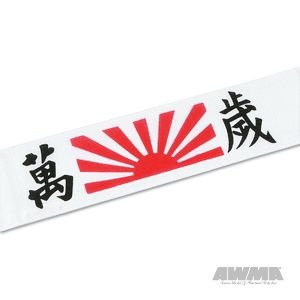 Tiger Claw Banzai HeadbandB0000C6HI2