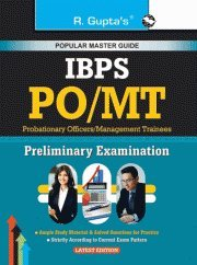 Institute of Banking Personnel Selection (IBPS)- PO/MT Preliminary Exam Guide (Big Size)