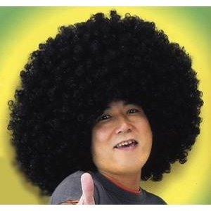 MAX Big Bang Afro wig (Black)