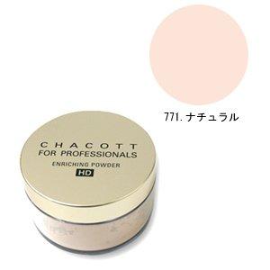 チャコット エンリッチングパウダー 【ナチュラル】