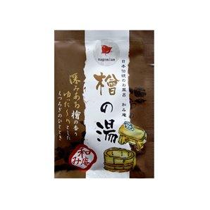 日本伝統のお風呂 和み庵 檜の湯 25g 5個セット