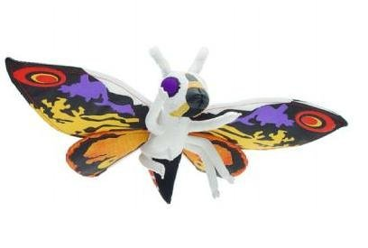 Rainbow Mothra Plush by Toy Vault (Tamaño: 14 inches)