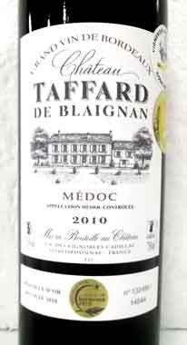 シャトー タファール・ド・ブレイニャン フランス産赤ワイン 金メダル