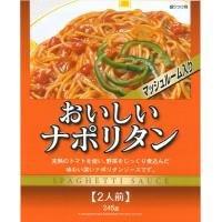 旭食品 おいしいナポリタン 245g 20個入