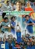2006FIFA ワールドカップドイツ オフィシャルライセンスDVD 「JFAテクニカルレポート」