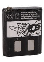 BATTERY PACK - 3.6V - 700 mAH - NI-CD for the Motorola TalkAbout T5720