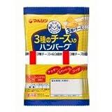 マルシンフーズ 3種のチーズ入りハンバーグ (75g×3P)×10セット 0330984