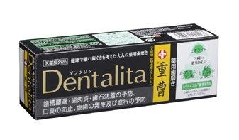 丹羽久 重曹入り薬用歯磨きデンタリタ 90g