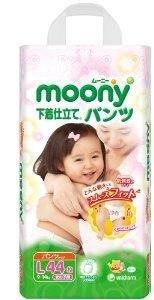 moony-pl-couches-japonaises-pour-filles-9-14-kg