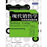 img - for Classic Renditions MBA Marketing Series: Science & modern sales partnership to create value ( 12th Edition )(Chinese Edition) book / textbook / text book