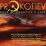 Back in Prokofiev\'s U.S.S.R.