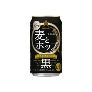 サッポロ 麦とホップ 黒 350ml×1ケース(24本)
