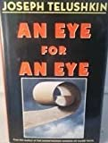 Eye for an Eye, An