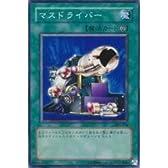 マスドライバー 【N】 303-034-N [遊戯王カード]《黒魔導の覇者》