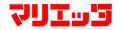 マリエッタ【営業時間:祝日の翌日と日曜日と月曜日以外の10:30から18:00】
