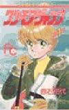 ワン・モア・ジャンプ 1 (フラワーコミックス)