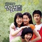 OST/四捨五入(KBS韓国ドラマ)
