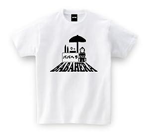 【ご当地Tシャツ】 ババヘラTEE(ホワイト) 秋田県 XL
