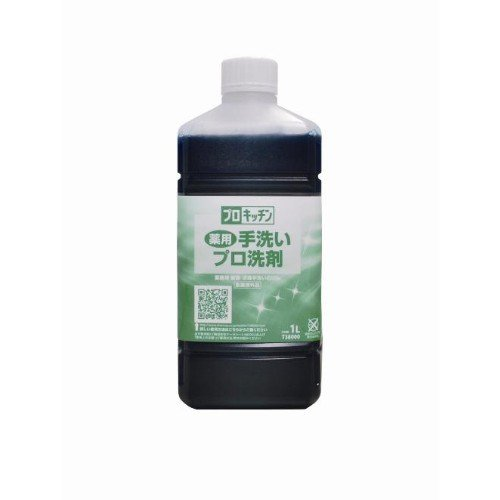 薬用手洗いプロ洗剤 1L
