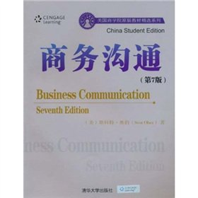 United States Business School Teaching Materials Selection Series: Business Communication (7th Edition)