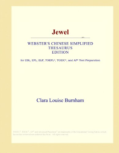 jewel-websters-chinese-simplified-thesaurus-edition