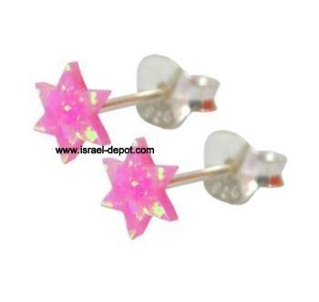 Pink Opal Magen David Star Stud Earrings Sterling 925 Silver