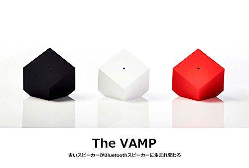 The VAMP 捨てようと思った 古いスピーカー が Bluetooth スピーカー に生まれ変わる  レッド 赤