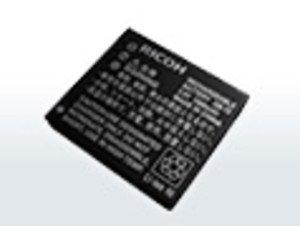 Ricoh DB-80 Batterie Li-ion pour Appareil photo R50