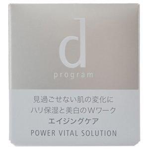 DP パワーバイタルソリユーシヨン