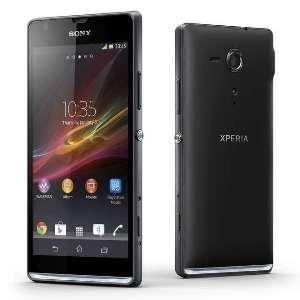 SONY Xperia SP C5303 (Black ブラック) SIMフリー 海外携帯