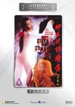 EROTIC GHOST STORY 2 - HK Cat 3 movie DVD (Region All Free) Anthony Wong, Charine Chan Ka-Ling (English subtitled)