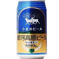 銀河高原ビール 小麦のビール 350ML 1缶