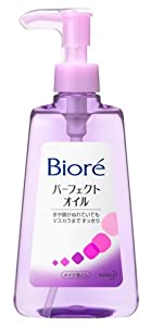 Biore Make-up Remover Perfect Oil 230ml