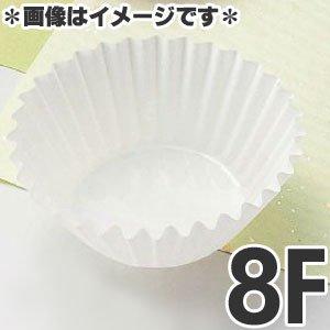 フードケース 彩 白[500枚入] M33-583 8F