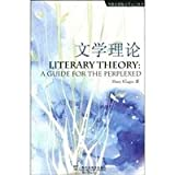 Literary Theory (Paperback)