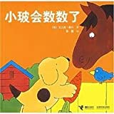 img - for Spot Can Count (Chinese Edition) book / textbook / text book