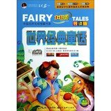 img - for Cloud. reading 1 + 1. happiness! Pavilion: the world classical fairy tales (guide)(Chinese Edition) book / textbook / text book