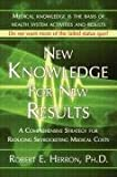 img - for New Knowledge for New Results book / textbook / text book
