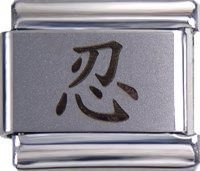 Italian Charms Chinese Character for Patience (Laser) For Italian Charm Brace...