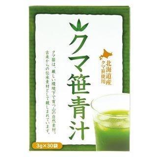 北海道産クマ笹青汁 3g×30袋入