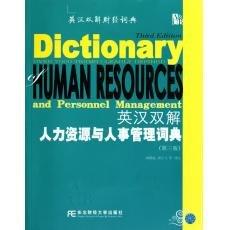 English-chinese Chinese-english Dictionary Human