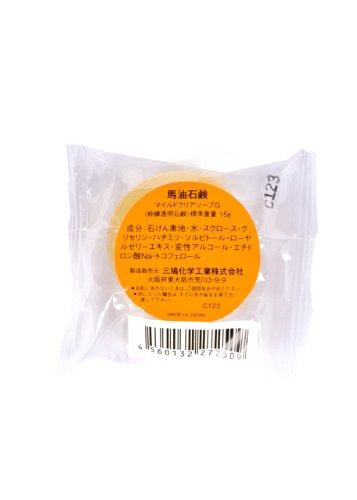カインド 馬油石鹸 15g