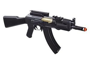 Pulse R76 Airsoft Rifle by Crosman