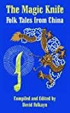 img - for The Magic Knife: Folk Tales from China book / textbook / text book