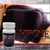 VIPONE お買得2個セット