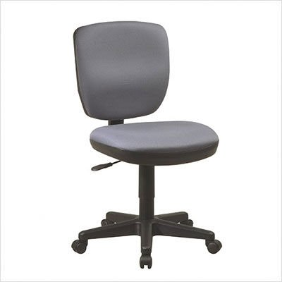 Contemporary Task Chair with Lumbar Support (special order) Fabric: Ratio-Hickory
