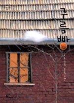 cloud-bread-korean-edition