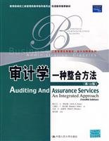 Auditing and Assurance Services: An Integrated Approach (13th Edition) (MyAccountingLab Series) (International Edition)