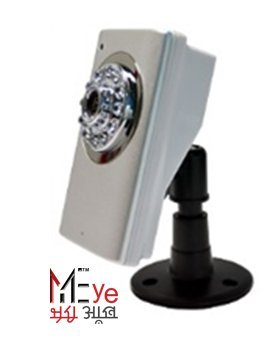 Edaxis-Axis-360-Mini-P2P-IP-Camera